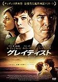 グレイティスト[DVD]