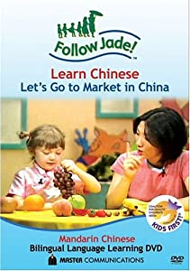 Follow Jade! Learn Chinese: Let's Go To Market in China