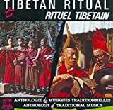 Tibet Ritual: Invocation to the Goddess