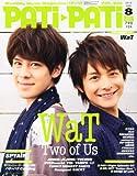 PATi・PATi (パチ パチ) 2010年 08月号 [雑誌]