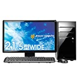 Lm-i721E-P22W 21.5型ワイド液晶セットモデル (Windows XP)( Core i3-530 4GB 500GB XPProfessional(7 Professional Downgrade) GeForceG210 21...