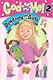 img - for GOD AND ME VOL 2, AGES 2-5 book / textbook / text book