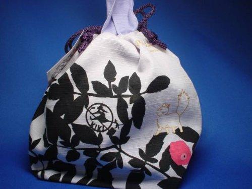 Majo courier pouch (zizisilyett handle)