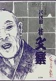 Ȭ���ܷ�ʸ�����������������(CD�դ�)