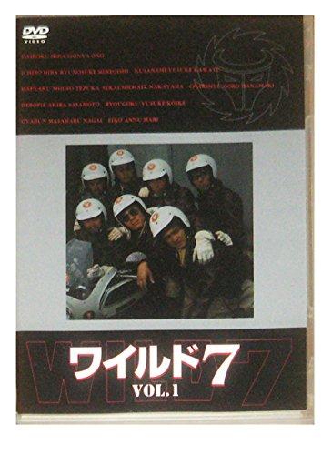 ワイルド7 Vol.1 [DVD]