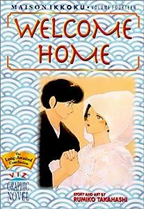 "Cover of ""Welcome Home (Maison Ikkoku, Vo..."