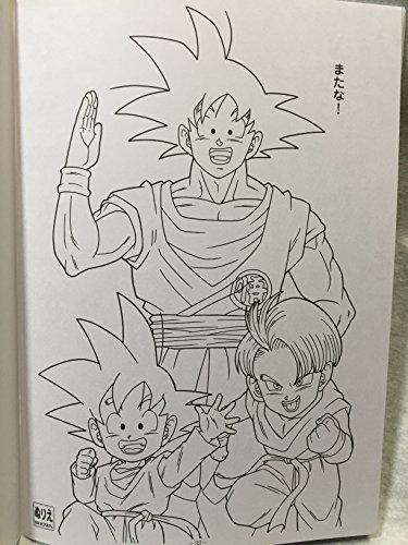 Dragon Ball SUPER Coloring Art Book Media Books Non