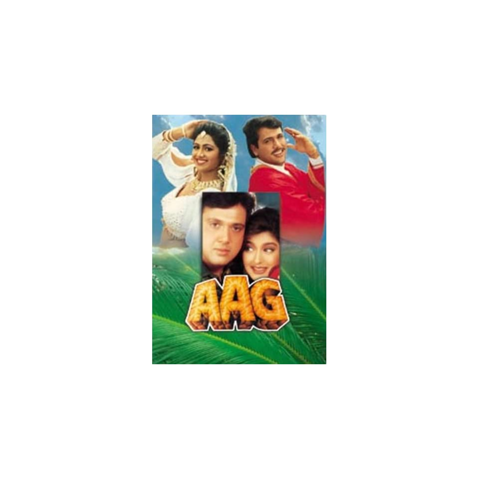 Aag (1994) (Hindi Action Film / Bollywood Movie / Indian Cinema DVD)