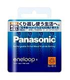 Panasonic eneloop 単3形充電池 4本パック スタンダードモデル BK-3MCC/4