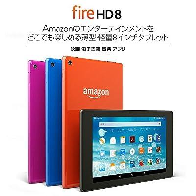 Fire HD 8 タブレット 8GB、ブラック