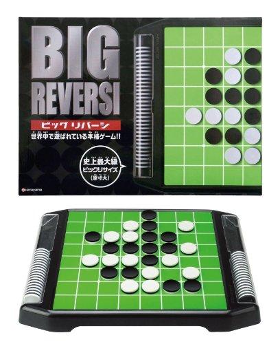 Big-Reversi-japan-import