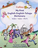 Collins My First English-English-Telugu Dictionary (Collins First)