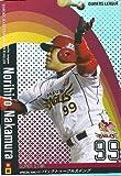 プロ野球カード【中村紀洋】2010 オーナーズリーグ 03 スーパースター 東北楽天ゴールデンイーグルス