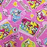 1m単位での切売り ハピネスチャージプリキュア ピンク 2014 キャラクター生地 オックス (ピンク)