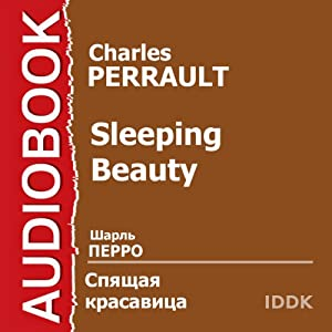 Sleeping Beauty | [Charles Perrault]