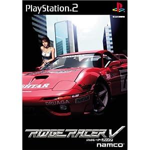 リッジレーサーV(RIDGE RACER V)