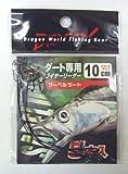 サーベルダート(5本入り) 10cm  ダート専用ワイヤーリーダー