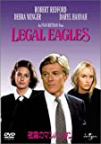 Legal Eagles [DVD]