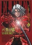 イレブンソウル 13 (BLADE COMICS)