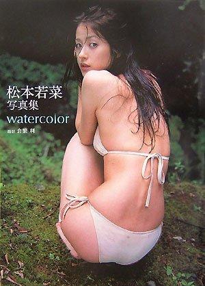 松本若菜の画像 p1_3