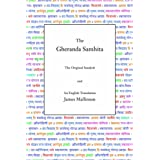 The Gheranda Samhitaby James Mallinson