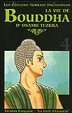 echange, troc Osamu Tezuka - La vie de Bouddha, Tome 4 : La forêt d'Uruvéla