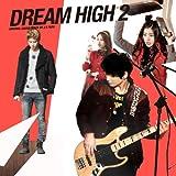 ドリームハイ 2 韓国ドラマOST (KBS) (韓国盤)