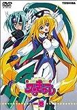 円盤皇女ワるきゅーレ 通常版 DVD