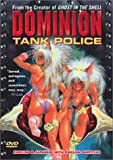 echange, troc Dominion Tank Police (Sub) [Import USA Zone 1]