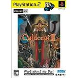カルドセプト セカンド エキスパンション PlayStation 2