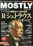 MOSTLY CLASSIC (モストリー・クラシック) 2013年 01月号 [雑誌]