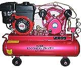エンジン式エアーコンプレッサー40L KT-40E