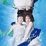 ガールズルール (DVD付B)
