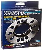 DIGICAM(デジキャン) ハブリング付スペーサー5mm 73-60 SD0044