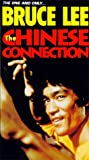 echange, troc Chinese Connection [VHS] [Import USA]