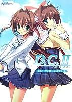 D.C.2―ダ・カーポ2 公式パーフェクトビジュアルブック (電撃G's magazine)