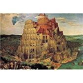 1000ピース ジグソーパズル バベルの塔 (49x72cm)