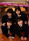 松本夏空×加藤瑠美×吉田茉以×坂田涼 U-15Films「卒業」 [DVD]