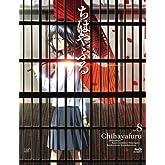ちはやふる Vol.8(Biu-ray) [Blu-ray]