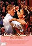 Shall we Dance? シャル・ウィ・ダンス? [リチャード・ギア] 中古DVD [レンタル落ち] [DVD]