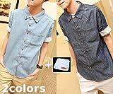 (JOY JOY JOIN) 折り返し デザイン ワイシャツ 半袖 スリム おしゃれ シャツ キレイめ きれいめ カジュアル メンズ (2色選択 水色 ブルー) JOY JOY JOINオリジナルミニタオル セット