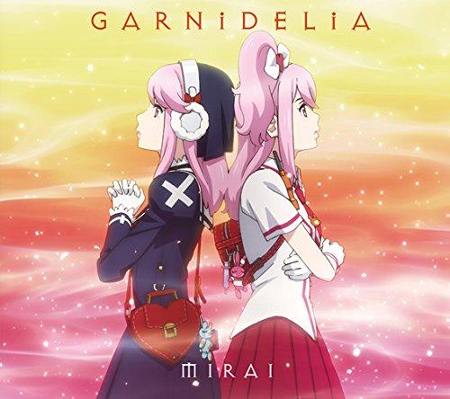 MIRAI(期間生産限定アニメ盤)(DVD付)
