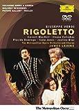 Rigoletto - Giuseppe Verdi [DVD]