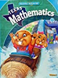 9780021057511: TEXAS MATHEMATICS 2 VOL.1 (P)