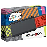 New Nintendo 3DS Black (Japan Import)