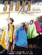 SHOXX (ショックス) 2009年 01月号 [雑誌]()