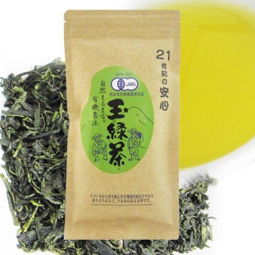 【有機 玉緑茶グリーン90g】【九州熊本県産100%】【オーガニックJAS認定有機無農薬煎茶】