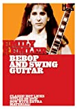 Bebop & Swing Guitar [DVD] [Import]