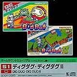 ゲームサウンドミュージアム ナムコット編 『シークレット 1 ディグダグ・ディグダグII』 【8cmCD】