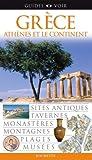echange, troc Collectif - Grèce